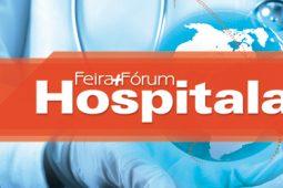 Após aquisição da MedicWare, Pixeon apresenta portfólio ainda mais robusto na Hospitalar 2015